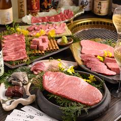黒毛和牛 焼肉 源のおすすめ料理1