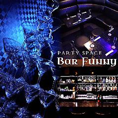Bar Funny バー ファニーの写真