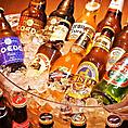 プレミアム飲み放題なら、常時10種以上の瓶ビールも飲み放題♪