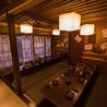 新和風九州料理 kakomian かこみあん 熊本下通り店のおすすめポイント2