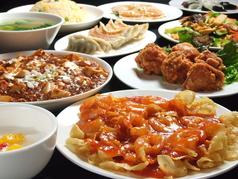 江南亭のおすすめ料理1