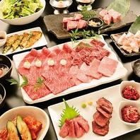 厳選肉やオモニ料理を味わう宴会コース5000円~ご用意!