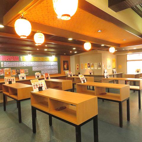 立飲み屋 Kiritsu(キリツ) 鹿児島中央駅前店