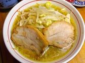 次男坊 玉島店のおすすめ料理3