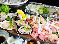 yaki yaki dining Satomiの写真