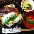 料理メニュー写真うなトロ丼
