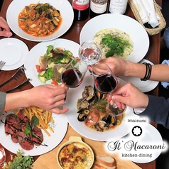 イルマカロニ il macaroniのおすすめ料理1