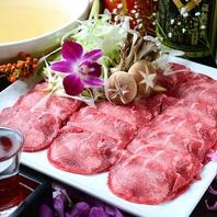 牛タンしゃぶしゃぶ鍋は口の中でトロける美味しさ◎