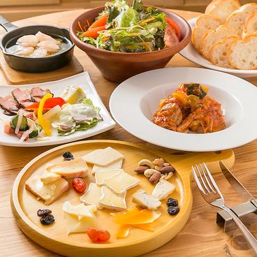 Trattoria KISAKU トラットリア キサクのおすすめ料理1