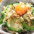 料理メニュー写真玉葱ゴーヤポン酢
