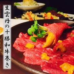 Japanese Dining Daigo 桜邸のおすすめ料理1