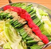木村屋本店 柏東口のおすすめ料理2
