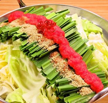 木村屋本店 柏東口のおすすめ料理1