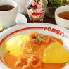 ポムの樹 吉祥寺井の頭公園口店のおすすめポイント3