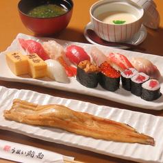 うまい鮨勘 一番町支店のおすすめ料理1