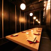 新宿での飲み会や宴会に最適な個室空間。各種ご宴会に幅広くご対応致します。ご宴会は飲み放題付3000円~。
