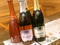 【お誕生日限定!】スパークリングワインプレゼント!