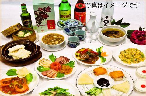 ◆周年キャンペーン!<北京ダック贅沢コース>◆5500円→4300円(税込)10品!