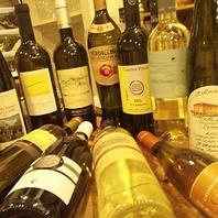 イタリアワイン100種以上◆オススメのチーズと一緒に