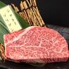 焼肉DINING 大和 館山店のおすすめポイント2