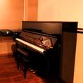 【ピアノ】こちらもサプライズの演出や、結婚式の出し物としてご利用して頂く事も可能です。素敵なメロディーを奏でて下さい。