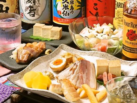 自家製の燻製料理をお楽しみ頂けます。25名様迄宴会可! コースは飲放付3200円(税込)~