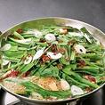 身体がぽかぽか温まるお鍋です♪博多もつ鍋や葱しゃぶ鍋などが楽しめます♪