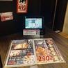 炭火居酒屋 炎 北1条ユニゾイン札幌店のおすすめポイント3