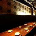 【中規模個室】8名様前後の団体様におすすめのお席です。突然の宴会でも当店にお任せください!食べ放題コースも3000円~ご用意!