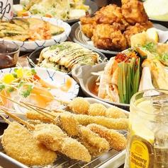 串くし本舗 御影店のおすすめ料理1