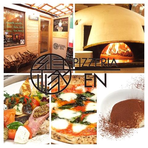 本場ナポリの窯で焼き上げたピッツァは絶品!本格イタリアンを楽しんで頂けます^^♪