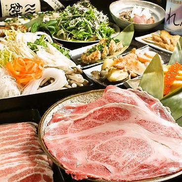 やさい屋しゃぶしゃぶ しぶや畑 渋谷駅前のおすすめ料理1