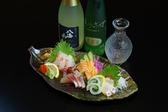 竹乃家 飯塚市のおすすめ料理2