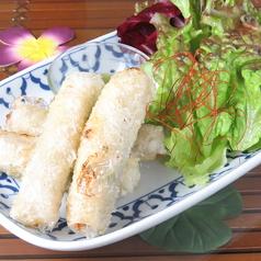 料理メニュー写真ベトナム風海鮮揚げ春巻き