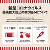 シュラスコ 肉酒場 BONE 新宿店のおすすめポイント2