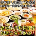大衆昭和居酒屋 鶴見の夕焼け一番星 鶴見酒場 鶴見本店のおすすめ料理1