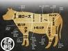 焼肉DINING 大和 館山店のおすすめポイント3
