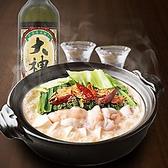 魚民 本郷3丁目駅前店のおすすめ料理3