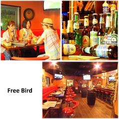 フリーバード Free Bird 川崎ラチッタデッラ店のおすすめ料理1