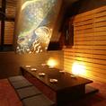 ●【~離れ VIP~ 完全個室 : 海月の間~】● :8~14名用