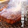 焼肉DINING 大和 木更津店のおすすめポイント3