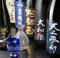 日本酒・・・こだわってます