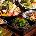 日本三大地鶏《薩摩地鶏》使用の飲み放題付き和食宴会コースが秋葉原で人気!