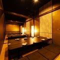 隠れ家個室 天照 Amaterasu 仙台一番町店の雰囲気1