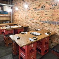 個室×わら焼きダイニング 稲屋の特集写真