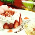 """可愛いハート型の""""モナロン""""を使った記念日ケーキ★誕生日や記念日のお祝い、歓迎&送別の際は是非ご利用下さい。"""