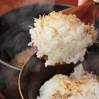【お米にこだわり】新潟直送の『土鍋炊き』コシヒカリ