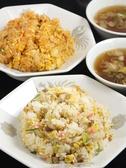 らぁめん 龍 ロン のおすすめ料理3