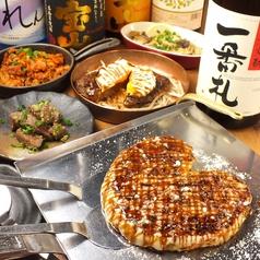 そうるめいと 心斎橋店のおすすめ料理1