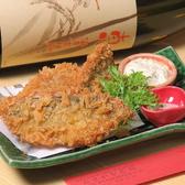 おさかな広場のおすすめ料理2